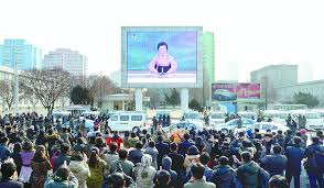 North Korean on big screen